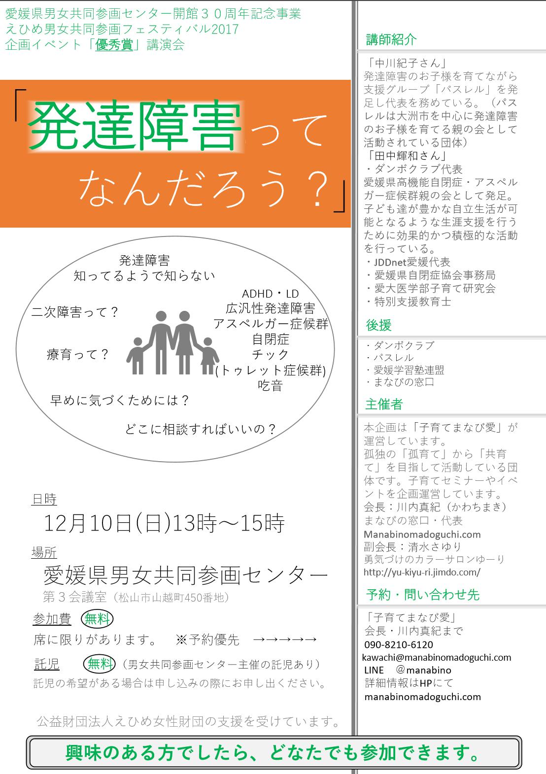 2017-10-27 (4) - コピー