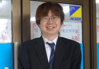 塾長:藤原宏幸先生