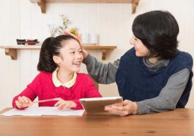 家庭教師コース<br>~ホームティーチャー~